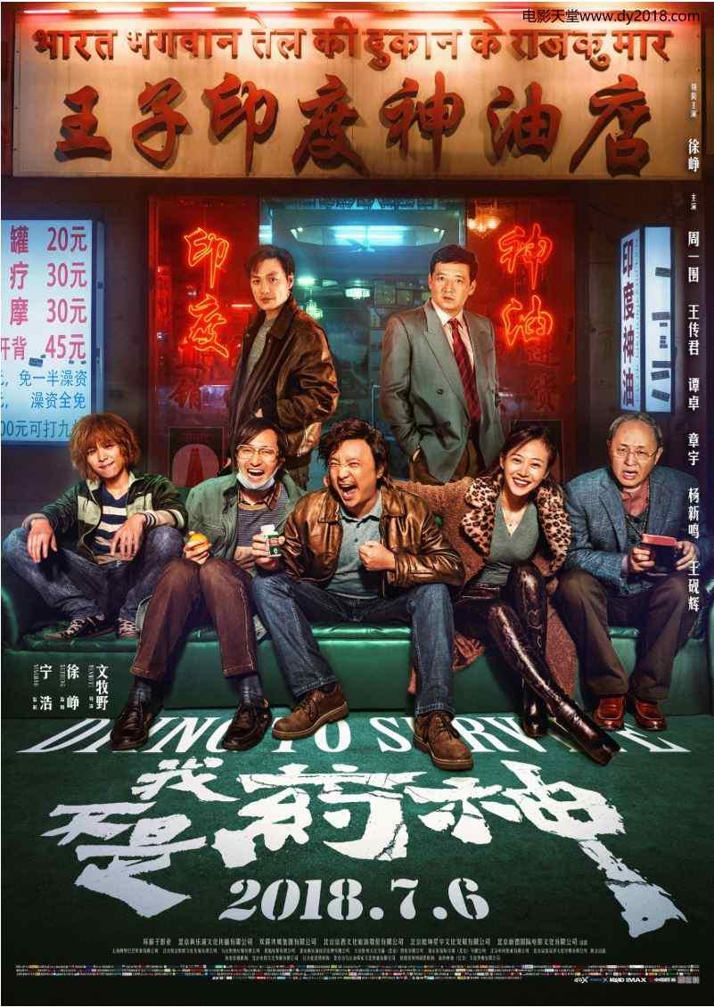 https://wwwtanbinghaotop.oss-cn-shenzhen.aliyuncs.com/6e4652cad6107126b7a913f0a679dd07.jpg